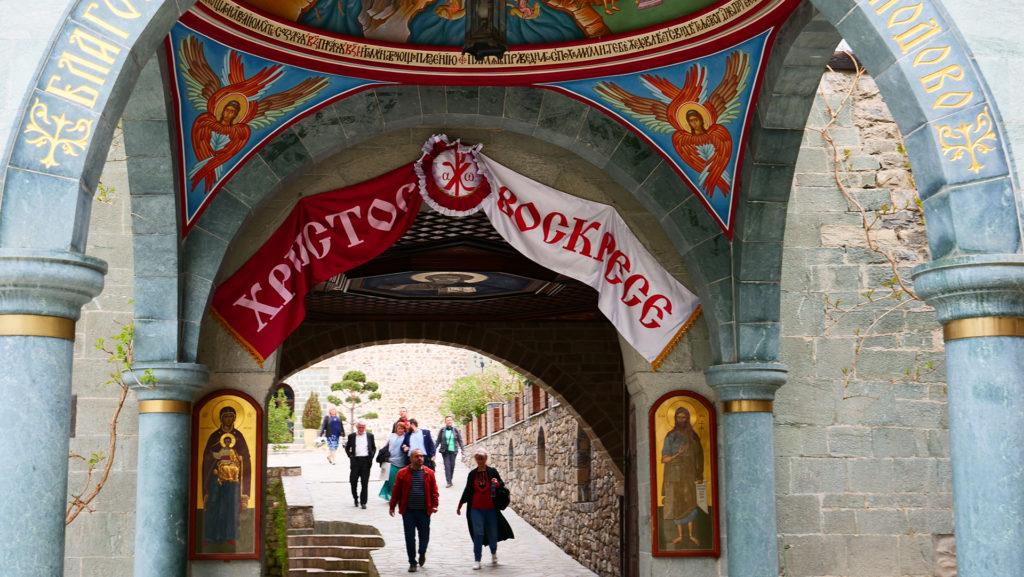 Klasztor Bigorski św. Jana Chrzciciela - najważniejsza świątynia Macedonii. Przepych, złoto, perfekcyjnie odnowiona - naprawdę robi wrażenie.